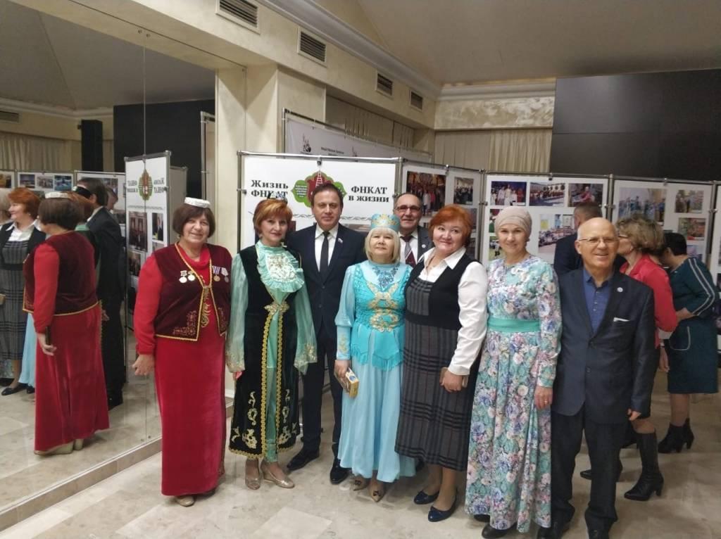 В Москве прошли торжественные мероприятия, посвящённые двадцатилетию Федеральной национально-культурной автономии татар