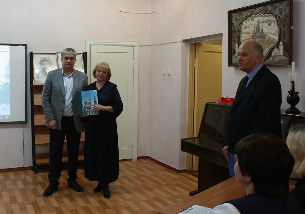 Открытие кабинета имени А.М. Ишимбаева в филиале «РПК» в г. Касимове
