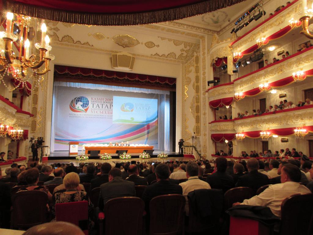 VI съезд Всемирного конгресса татар в Казани