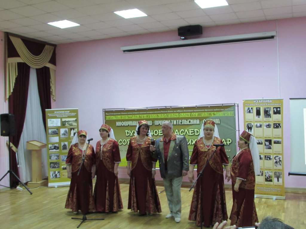 Информационно-просветительский форум «Духовное наследие сасовских (цненских) татар»