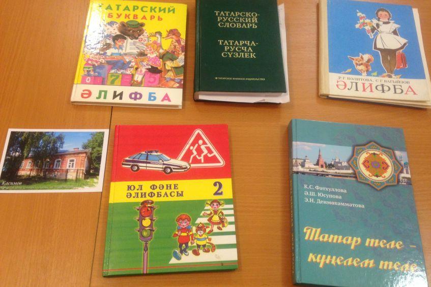В Касимове прошел открытый урок татарского языка