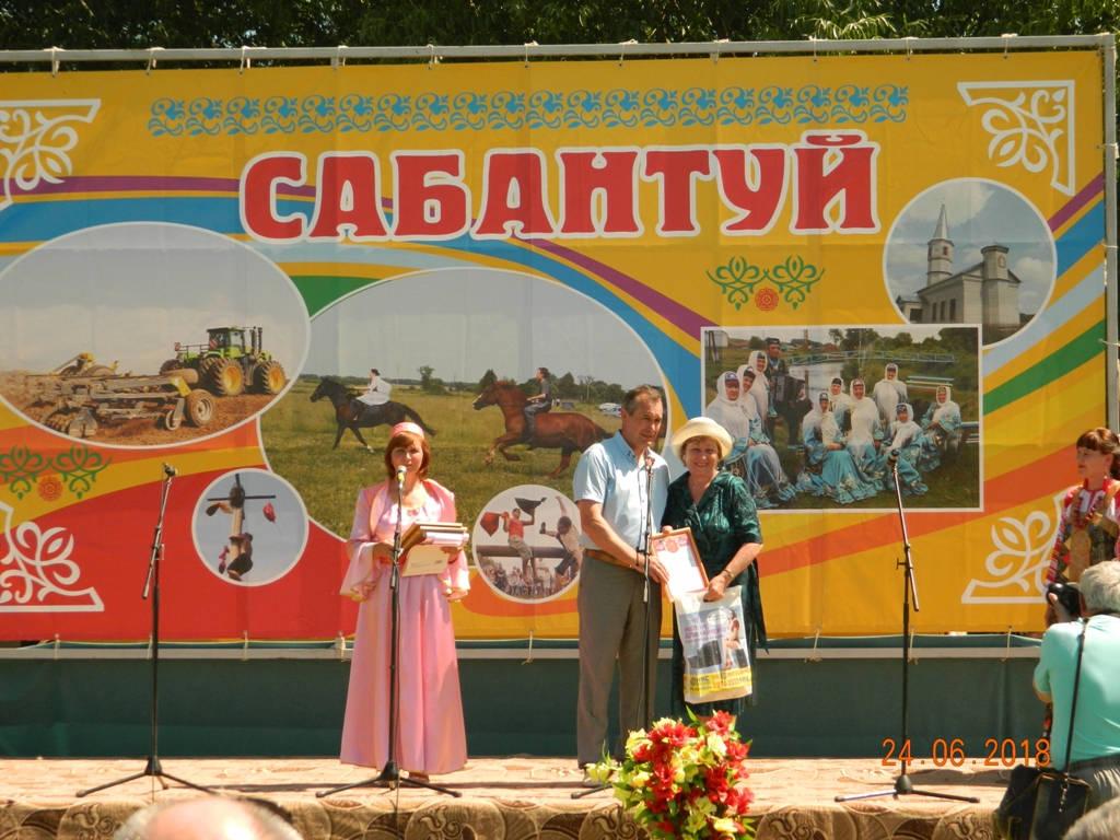 В селе Азеево Ермишинского района прошел Двенадцатый татарский национальный праздник «Сабантуй»