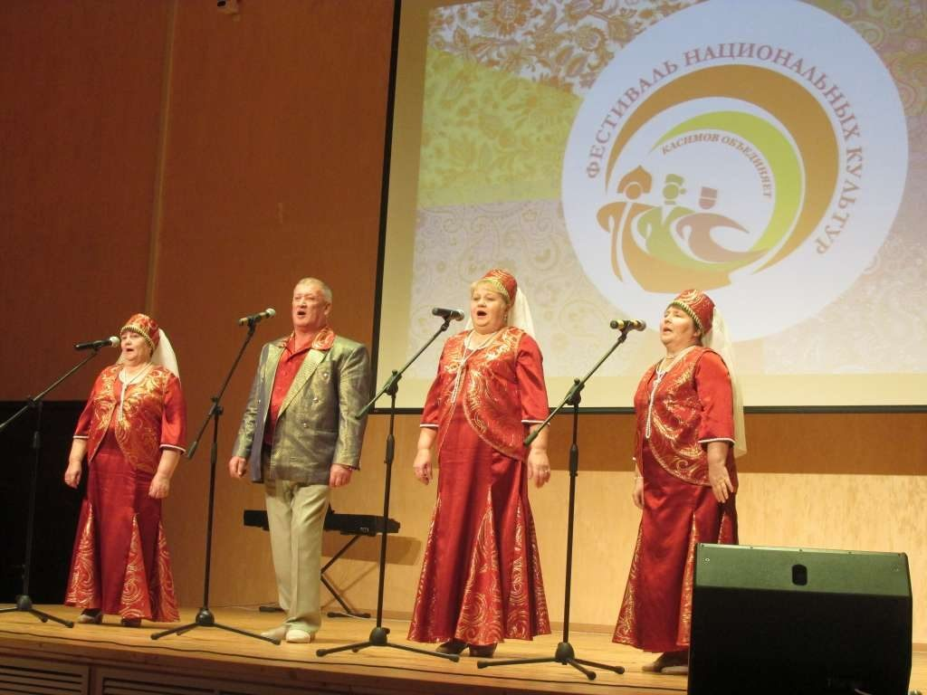 I Открытый Фестиваль национальных культур