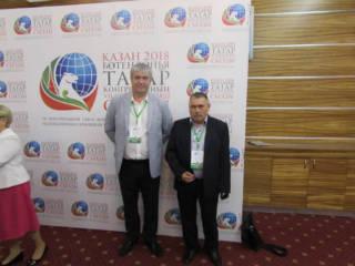 VII Внеочередной съезд Всемирного конгресса татар