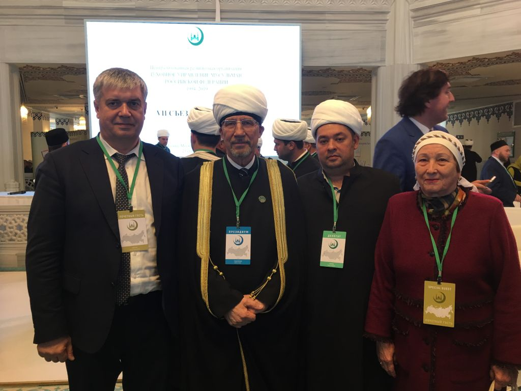 Делегации из Касимова и Рязани приняли участие в работе Седьмого отчетно-выборный съезда Духовного управления мусульман Российской Федерации